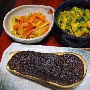 かぼちゃは味噌味で・かぼマッシュ和えサラダ