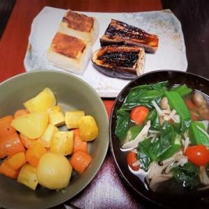 オーブン焼き二種類・今ある野菜のオーブン焼き