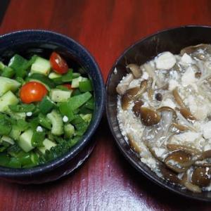 お昼に食べ過ぎたので控えめよるごはん・きのこの豆腐とじ