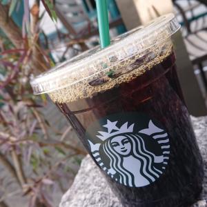 スターバックス  本日のコーヒーを持って