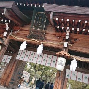 楠木正成ゆかりの地、湊川神社に行ってきました