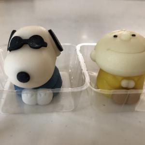 秋色 エッグパンツ☆ハンドメイド