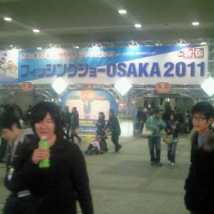 フィッシングショー 大阪 2011