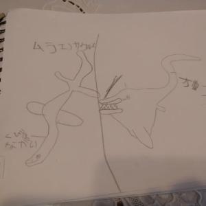 孫から宿題を出されました。