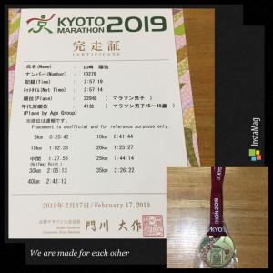 ◆結果はいかに?  ~京都マラソン2019