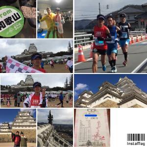◆あったかい応援ありがと! ~世界遺産姫路城マラソン2018