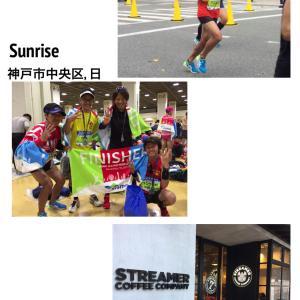 ◆神戸マラソン