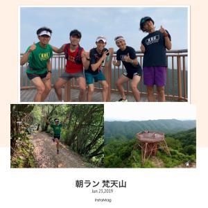 ◆ちょいと梵天山まで  ~KRCよしだ練