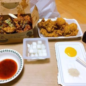 週末には韓国のフライドチキン!カリカリして美味しい~