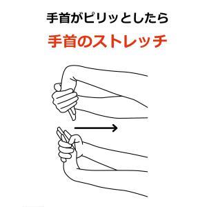 【みんなで今すぐ運動しよう】手首がピリピリしたら「手首のストレッチ」