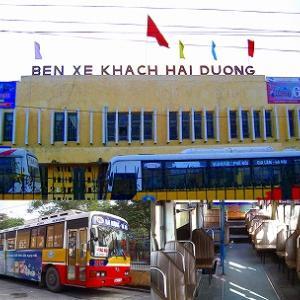 【ベトナム交通★バス】ハイズオン バスターミナル(Ben Xe Khach Hai Duong)★ハイズーン~ハノイへの路線バス