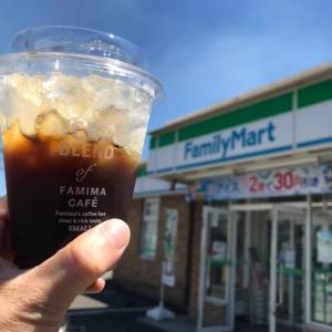 【2020年最新】ファミリーマートのアイスコーヒーをコーヒーブロガーが飲んだ感想