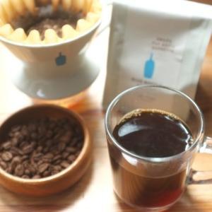 【おしゃれうまい】ブルーボトルコーヒーの定期便がおすすめな件