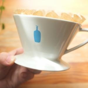 【実力派】ブルーボトルコーヒーのドリッパーと淹れ方を解説