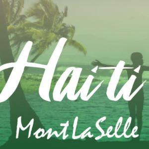 ハイチ/モンラセルはソフトな甘み