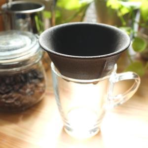 格段に味が変わる!有田焼 ニューセラミックコーヒーフィルター