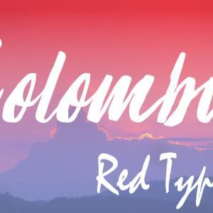 コロンビア サントゥアリオ農園 レッド ティピカ