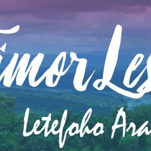 東ティモールのコーヒーの特徴「レテフォホ アラビカ」
