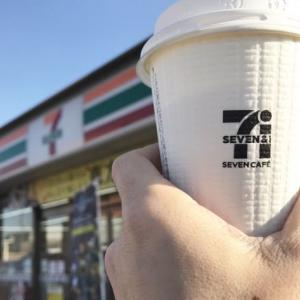 【セブンカフェ】セブンイレブンのコーヒーの量と味は?
