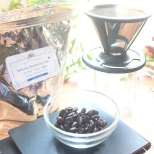 【まるでマンゴー】珈琲きゃろっとをコーヒーブログが飲んだ感想