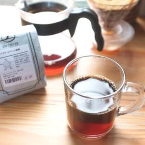 【ぶっちゃけ】土居珈琲の感想!一番売れてるコーヒー通販を飲んでみた話