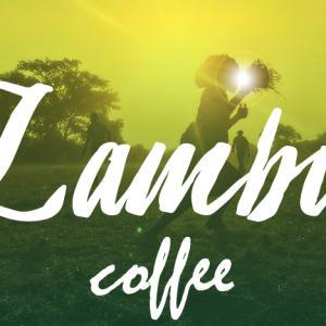 ザンビアのコーヒーの特徴と味