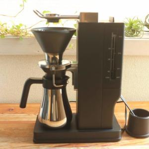 バルミューダ【TheBrew】コーヒーメーカーをレビュー!革命かよ
