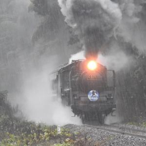 大雨のSLやまぐち号 ~~ 8月28日