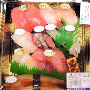 「春のお魚大漁市」