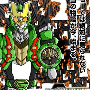 漫画版「転成合神ゲンキダーJ 第1話&第2話」