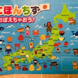 続、日本語勉強中