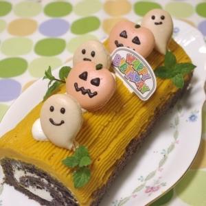 ハロウィンケーキでバースディ