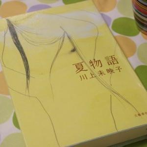 読書と柚子マカロン