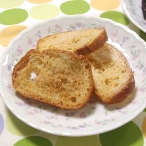 フランスパン消費