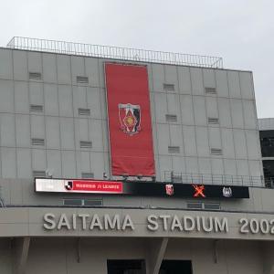 浦和レッズ VS ガンバ大阪(2019/12/7)
