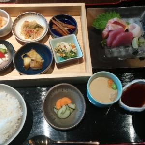 Masanobu 和食