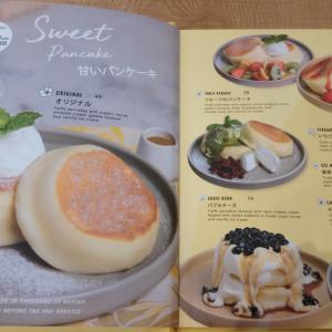 ふわふわパンケーキPan&Co☆カフェ