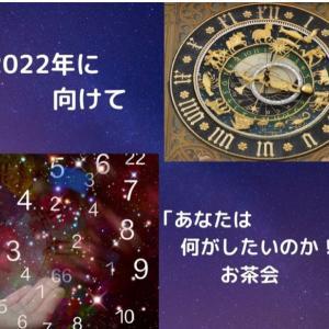●●座注意報!!発令中 →明日の満月オススメの開運法