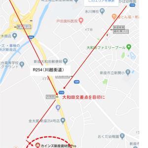 全出店者紹介 3/29minahan in カインズ新座Vol.5