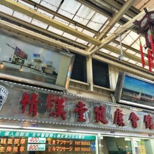 台北の足裏マッサージ