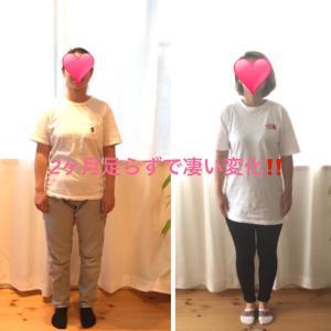 体がだるい重いは変わります♪