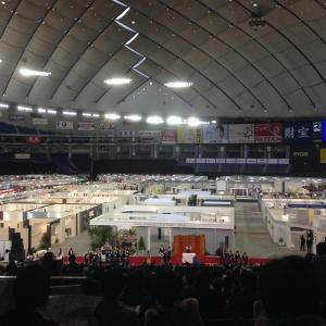 東京ドームテーブルウェアフェスティバルの入賞者が紹介されています♪