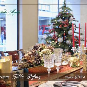 今年のクリスマスカラーは?FSPJクリスマスのスタイリング@サアラ麻布