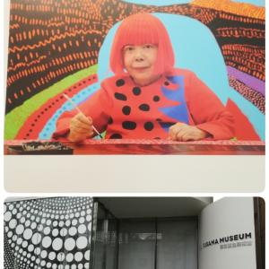 美術館と餃子♪