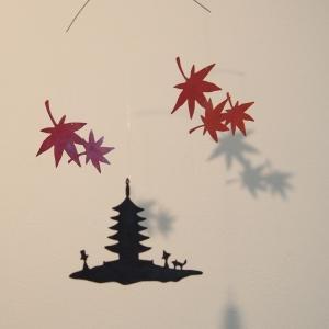 紅葉と五重塔(定義山)