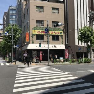 つちのこ(TSUCHINOKO)テイクアウト@人形町