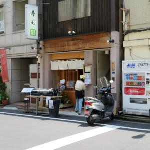 TOCHINO-KI テイクアウト@人形町