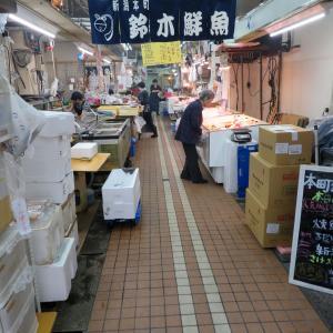 鈴木鮮魚店@本町市場