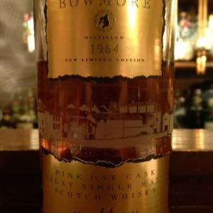 BOWMORE(ボーモア)スコッチウィスキー
