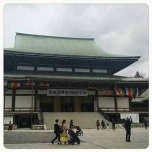 自分と向き合う ぶらり旅/東京国立市ネイルサロン